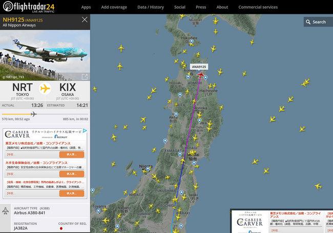 A380_2.jpg